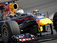 Formel-1 GP von Abu Dhabi