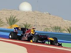 Formel-1 Gp Von Bahrain