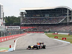 Formel-1 Gp Von Deutschland