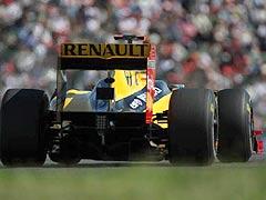 Formel-1 GP von Japan